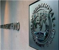صندوق النقد الدولي: «كورونا» محتمل أن يدمر النمو الاقتصادي العالمي هذا العام