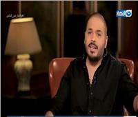 رامي عياش: فقدت ١٢ كيلو وأطلقت شاربي لهذا السبب