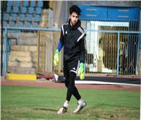 حارس الإسماعيلي: هدفنا حصد لقب البطولة العربية وإسعاد جمهور الدراويش