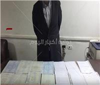 اليوم .. الحكم على 20 متهما بالسرقة وتزوير محررات رسمية بمدينة نصر