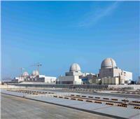 الإمارات تصدر رخصة تشغيل أول محطة نووية في الخليج