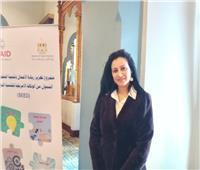 أميرة شكري: ندعم المشروعات الصغيرة والمتوسطة ومتناهية الصغر والخدمات المتنوعة