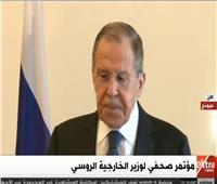 بث مباشر| مؤتمر صحفي لوزير الخارحية الروسي بشأن الوضع الليبي