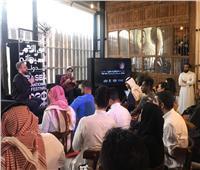 مهرجان البحر الأحمر السينمائي الدولي بجدة يكشف تفاصيل دورته الأولى