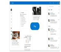 «مايكروسوفت» تجعل «الذكاء الصناعي» يتحكم في بريدك