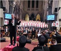 الاحتفال بالذكرى العاشرة لتأسيس كورال «سان كيريل» في لندن