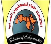 «الصحفيين العرب» يدين اعتداء قوات الاحتلال الصهيوني على طاقم تليفزيون فلسطين