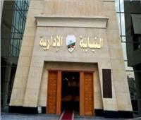 إحالة 5 مسئولين بمحافظة المنيا للتأديبية لإهدارهم 5 ملايين جنيه