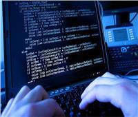 احذر.. تروجان مصرفي يكشف بيانات حسابك البنكي