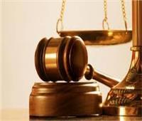 تأجيل محاكمة 20 متهماً بالإتجار بالبشر لـ 18 مارس