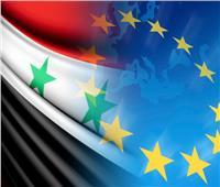 الاتحاد الأوروبي يضيف أسماء 8 رجال أعمال وكيانين لقائمة العقوبات على سوريا