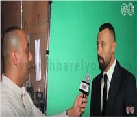 خاص.. أحمد فهمي يكشف عن مشروعه الجديد مع «واما»