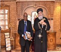 البابا تواضروس يستقبل سفير إثيوبيا الجديد بالقاهرة
