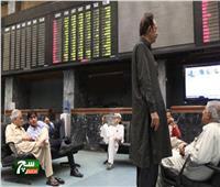 الأسهم الباكستانية تغلق على ارتفاع بنسبة 0.08%