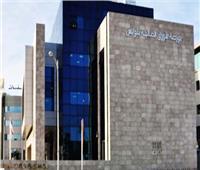 بورصة تونس تغلق على ارتفاع بنسبة 0.32%