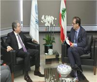 وزير المالية اللبناني يلتقي بعدد من السفراء ومسؤولاً أممياً