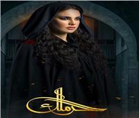 """«درة» بطلة الجزء الثاني من مسلسل""""الحرملك 2"""""""