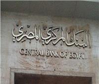 تفاصيل| «المركزي» يضاعف التمويل العقاري بمحفظة القروض باستثناء بنكين