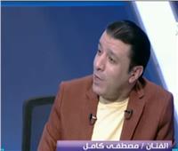 فيديو| مصطفى كامل: «عرفت أغنية بنت الجيران من زوجتي وأولادي»