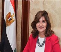 وزيرة الهجرة تزور مستشفى الناس الخيرية ويرافقها وفد من الأطباء المصريين بالخارج