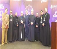الكاثوليكية تشارك بمؤتمر بيت العائلة «لأني اب»