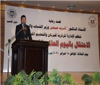 وزير الشباب: برامجنا لذوي الهمم مستمرة على مدار العام