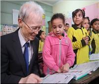 اليابان تدعم التعليم في مرحلة رياض الأطفال بإمبابة