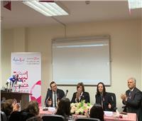 مايا مرسي تعلن دعمها لمبادرة «في 21 يوم بدل 45 يوم» بمستشفى بهية