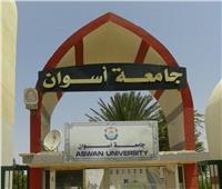 قافلة طبية لجراحات التجميل والشفة الأرنبية بجامعة أسوان.. الجمعة