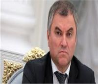 """روسيا تدعو البرلمانيين الأفغان للمشاركة في المنتدى الدولي السنوي """"تطوير البرلمانية"""""""