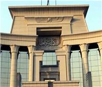 17 مارس الحكم في قضية الغش الجماعي بكفر الشيخ