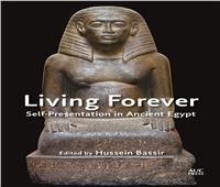 «العيش للأبد: تمثيل الذات في مصر القديمة» كتاب جديد لحسين عبدالبصير