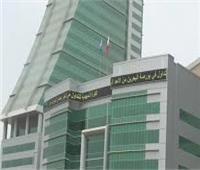مؤشرا البحرين يقفلان على انخفاض