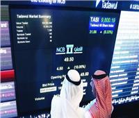 مؤشر سوق الأسهم السعودية يغلق منخفضاً عند مستوى 7858.93 نقطة