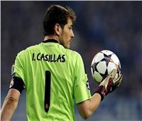 «كاسياس» يعتزل كرة القدم من أجل رئاسة الاتحاد الإسباني