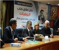 «القعيد» يُطالب ياسر رزق بطبع نسخة شعبية من كتاب «اليوميات»