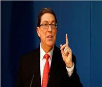 وزير خارجية كوبا يدين الحصار الاقتصادي الأمريكي