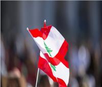 مصدر: لبنان ستدعو 8 شركات لتقديم عروض لإسداء المشورة المالية