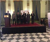 صور  انتهاء فعاليات مؤتمر الرقابة المالية ومجلس الدولة