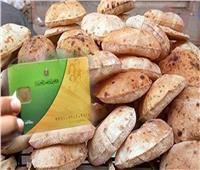 التموين: 275 مليون رغيف خبز يتم إنتاجها بشكل يومي وزيادة عدد السلع لـ 21
