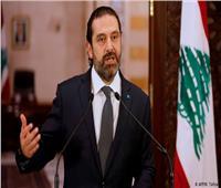 الحريري: نصف الدين العام في لبنان سببه أزمة قطاع الكهرباء