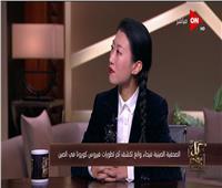 فيديو| بعد انتشار كورونا.. إعلامية صينية تكشف حقيقة تعرض بلادها لحرب بيولوجية