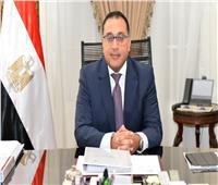 «مدبولي» يصدر قراراً بشأن اختيار مساعدي ومعاوني الوزراء