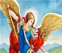 اليوم.. الكنيسة تحتفل بتذكار الملاك ميخائيل