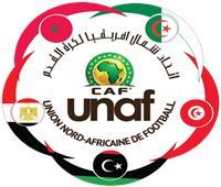 الاتحاد المغربي يخفض غرامة «الجيش الملكي» لـ50 ألف درهم