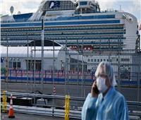 بريطانيا تجلي رعاياها العالقين في السفينة الموبوءة بكورونا
