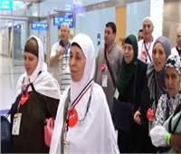 الداخلية: تلقي طلبات التقدم لحج القرعة بدءا من 22 فبراير حتى 8 مارس