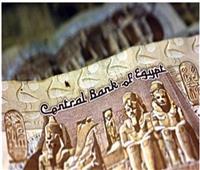 تحليل| الجنيه المصري ينفض غبار التعويم.. ويسترد 4 جنيهات من قيمته أمام الدولار الأمريكي