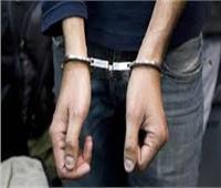 ضبط متهم هارب من تنفيذ أحكام قضائية جملتها 75 عامًا فى المنيا