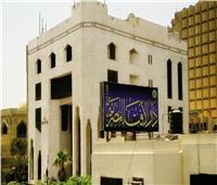 «مرصد الإسلاموفوبيا» يحذر من تصاعد هجمات اليمين المتطرف ضد المسلمين